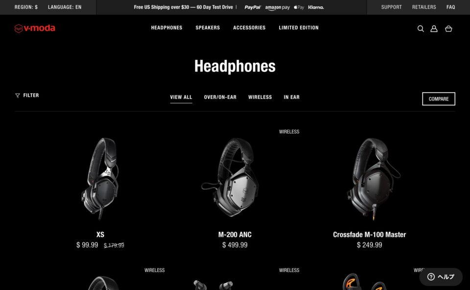 V-MODA | Award-Winning Custom HeadphonesのWEBデザイン